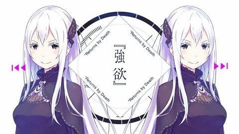 Re Zero kara Hajimeru Isekai Seikatsu - Novela 14