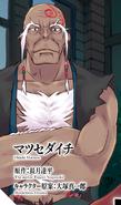 Rom - Daisshou Manga 1