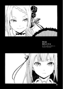 Daisanshou Capítulo 2