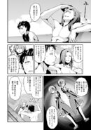 Dainishou Chapter 6