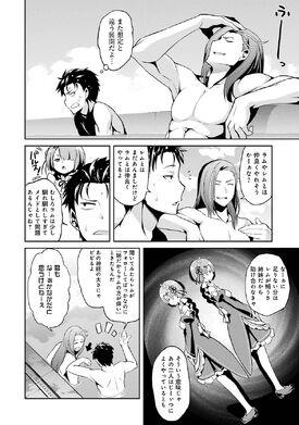 Dainishou Chapter 6