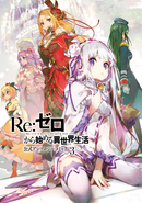ReZero Anthology Manga 3 1
