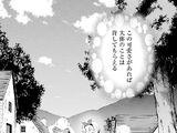 Dainishou Chapter EX01
