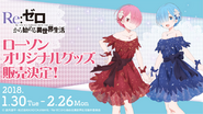Re Zero x Lawson Collaboration Ram y Rem