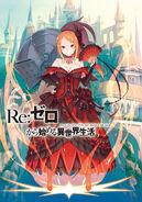 Re Zero Volume 4 1