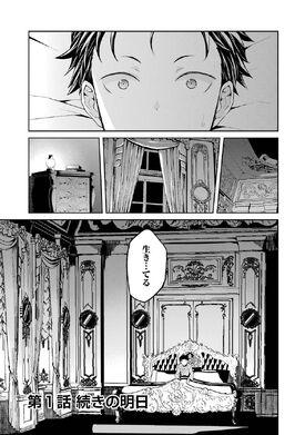 Dainishou Chapter 1