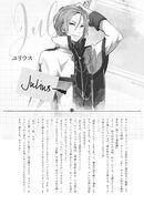 Re Zero Light Novel 23 16