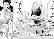 Daisanshou Chapter 26