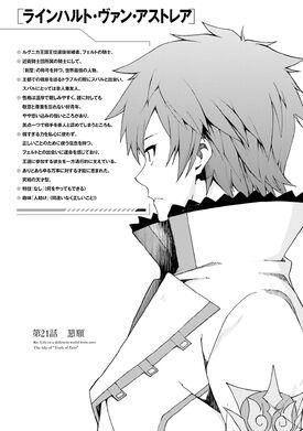 Daisanshou Chapter 21