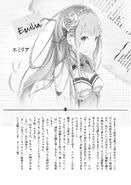 Novela Ligera 9 - Ilustración 3