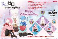 Re Zero - Día de San Valentín