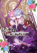 Re Zero Volume 2 1