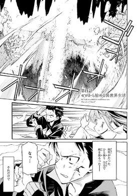 Daiisshou Chapter 11