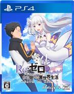 Re Zero Death or Kiss - PS4