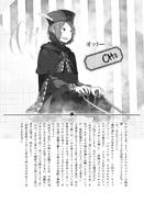 Novela Ligera 5 - Ilustración 3