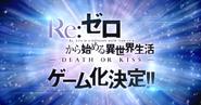 Re Zero - Death or Kiss Logo