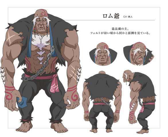File:Rom Character Art.png