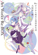 Re-Zero Art Works Re-BOX Offical Cover