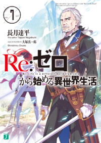 Re Zero - Novela Volumen 7