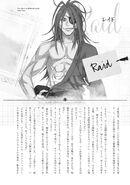 Re Zero Light Novel 23 17