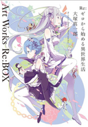 Re-Zero Art Works Re-BOX