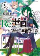 Re Zero - Novela Volumen 5