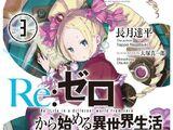 Light Novel Band 3