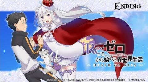 Re Zero Death or Kiss Ending Dai-Dai-Daisuki