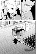 Daisanshou Chapter 20