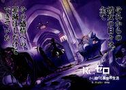 Dainishou Chapter 0 Colored Panel 2