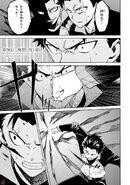Daisanshou Chapter 28