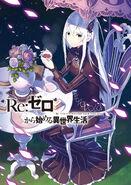 Re Zero Volume 10 1