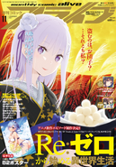 Emilia Monthly Comic Alive Cover