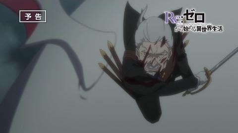 Re Zero kara Hajimeru Isekai Seikatsu - Adelanto Episodio 20