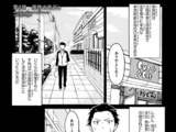 Daiisshou (Capítulo 2)