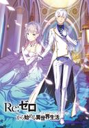 Re Zero Volume 18 Cover Art