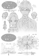 Novela Ligera 16 - Ilustración 1
