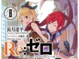 Light Novel Band 8
