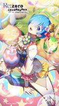 Easter Rem 1