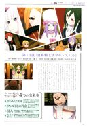 Re Zero Visual Commentary 13