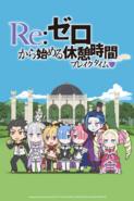 Mini Anime - Portada 2