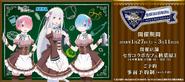 Re Zero Sega Café