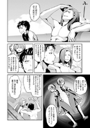 Dainishou Capítulo 6