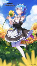 I may love flowers but not Rem
