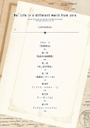 Novela Ligera 19 - Capítulos