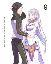 Re:Zero BD Vol