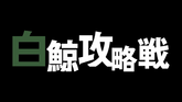 EP 19 Title