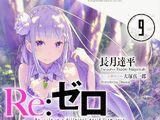 Light Novel Band 9