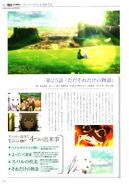 Re Zero Visual Commentary 15