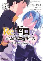 Re:Zero_Dai-3_V05